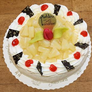 Spansk Tårta